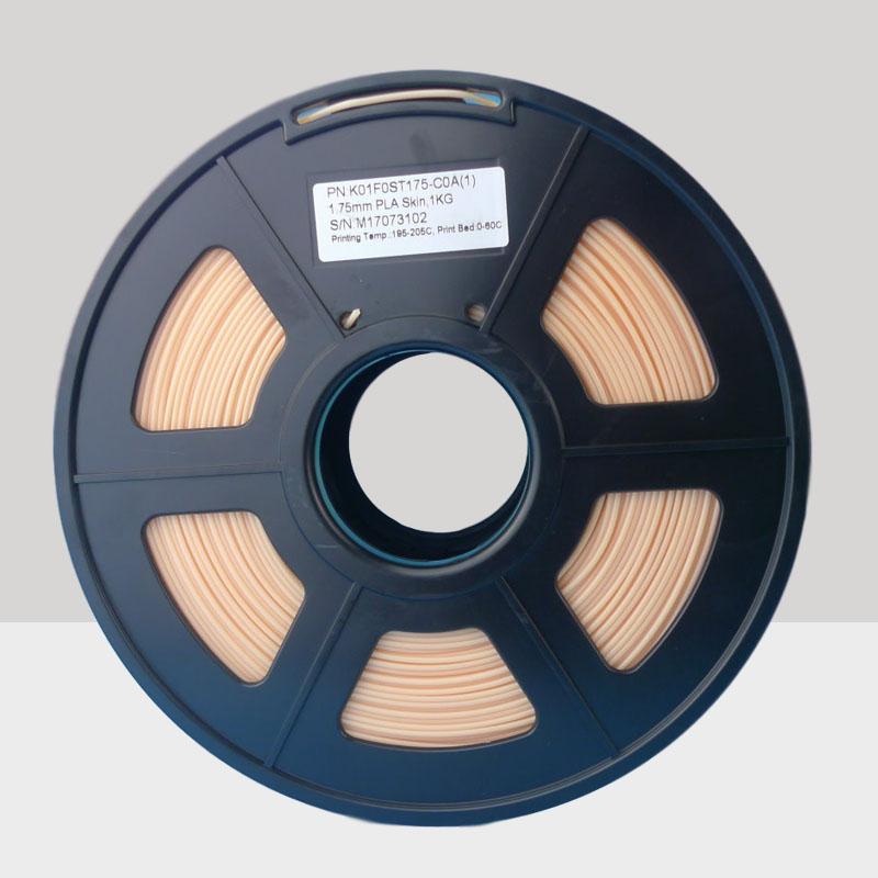 1.75 mm Silk Orange Suntop PLA 3D Printer Filament 1 kg Spool Dimensional Accuracy +//- 0.03 mm